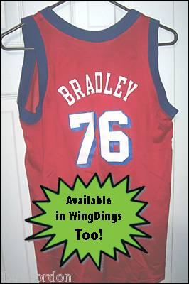 Shawn-Bradley-jersey