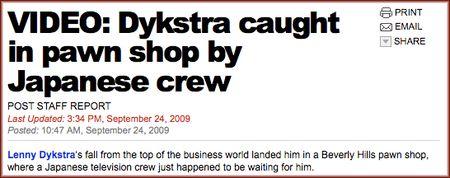 Lenny-Dykstra-Pawn-Shop